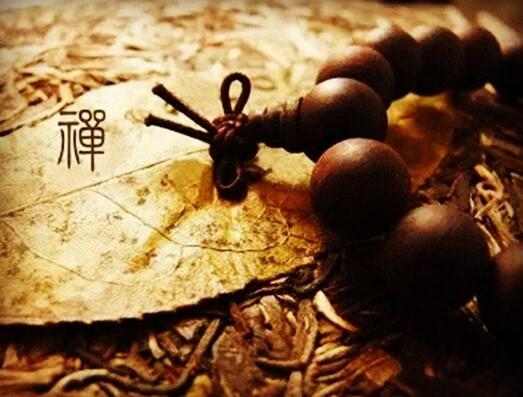 禅是一种生命之美