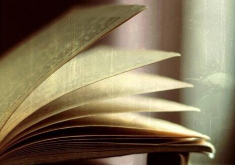 读书与悟道