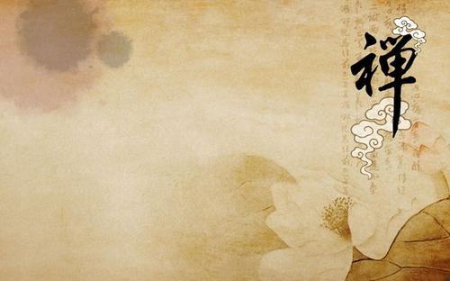 禅是一种生命之美 心灵 智慧 禅诗 禅悟 禅学 何为禅 禅学  第1张